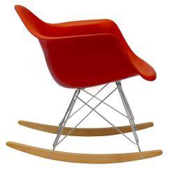 Banana Fiber Rocking Chair Wood Seat Replacement Eames Rar Rocker Armchair Retro Modern