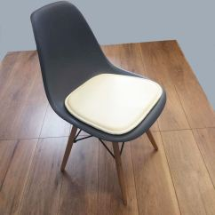 Eames Chair Cushion Hanging World Market Charles Seat Pad Cushions Compatible For Rar Daw