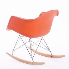 Banana Fiber Rocking Chair Minnie Mouse Desk Uk Eames Rar Rocker Armchair Retro Modern