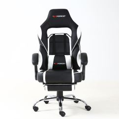 Racing Seat Office Chair Diy No Sew Bean Bag Gtforce Pace Reclining Leather Sports Desk