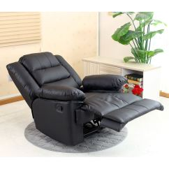 Recliner Gaming Chair White Plastic Pool Lounge Chairs Loxley Leather Armchair Sofa Home