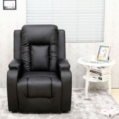 Video Game Chair With Cup Holder Backpack Folding Oscar Black Leather Recliner W Drink Holders Armchair Sofa