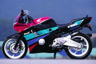 Honda CBR600FM Japanese sports bike