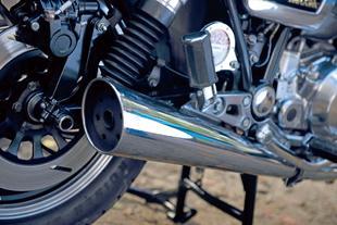 Yamaha XJ1100 exhaust