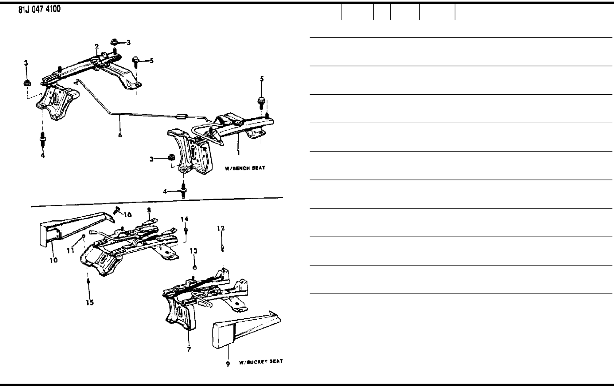 hight resolution of  jeep cherokee 1984 1986 misc doents parts catalogue pdf on jeep cj7 engine wiring harness diagram