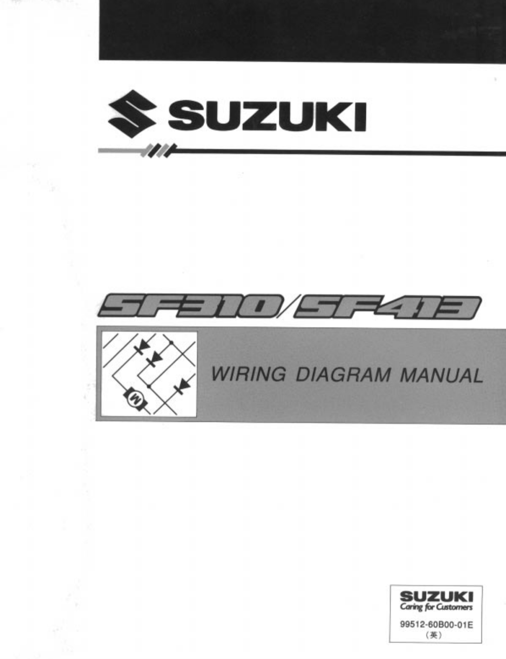 medium resolution of see our other suzuki swift manuals suzuki swift 1991 misc documents wiring diagrams