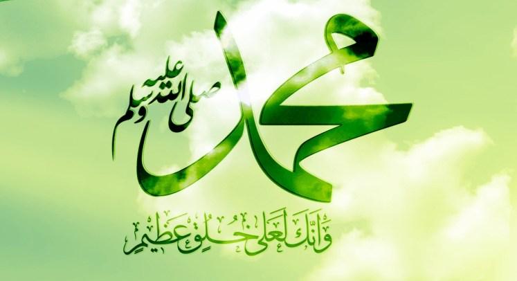 نتيجة بحث الصور عن الرسول محمد صلى الله عليه وسلم