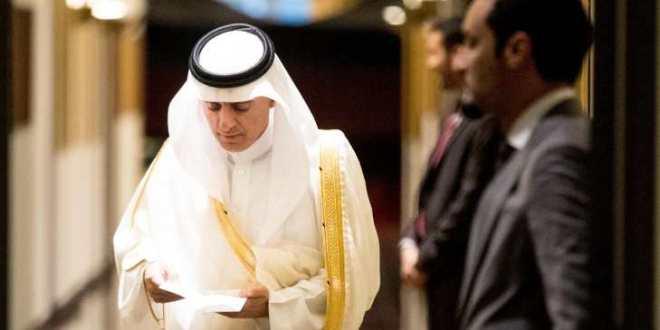 Attaque du 9/11 liée aux Saoudiens selon un rapport datant de 2002