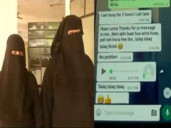 Divorse musulman via Whatsapp