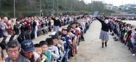 Japon : 2000 personnes s'assoient sur une seule chaise