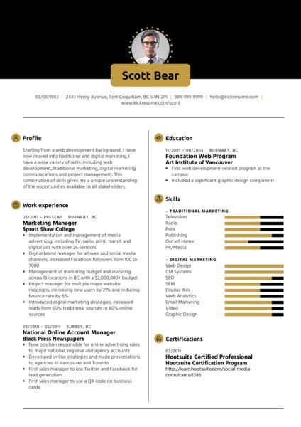 resume samples for brand management entry level