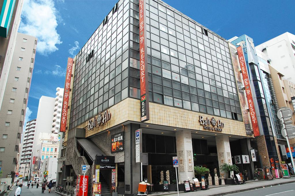 Book Hotel Balian Resort Chiba Chuo Adult Only With