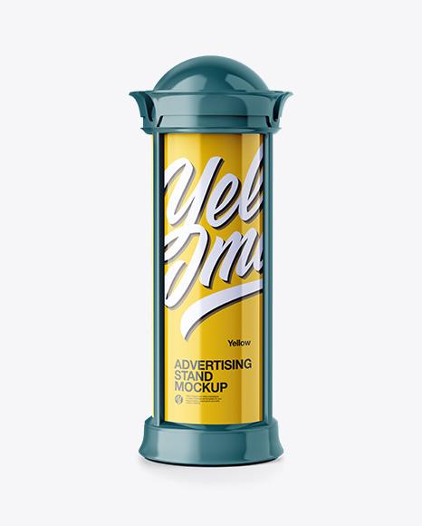 Round Glossy Street Advertising Column Mockup
