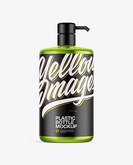 Metallic Plastic Bottle with Pump Mockup