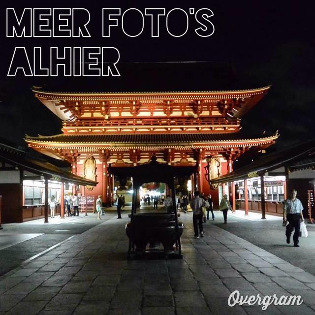 japan facebook foto