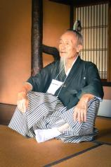 samurai joe toer kyoto