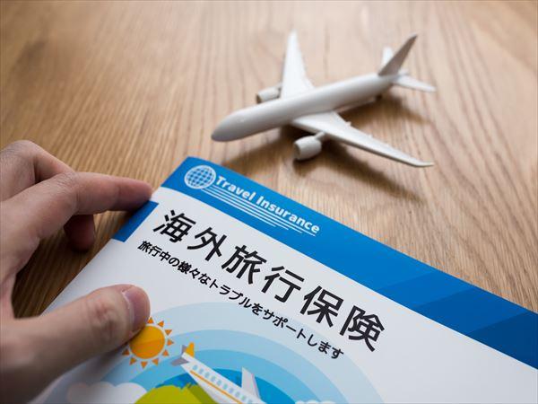 「海外旅行傷害保険」の画像検索結果