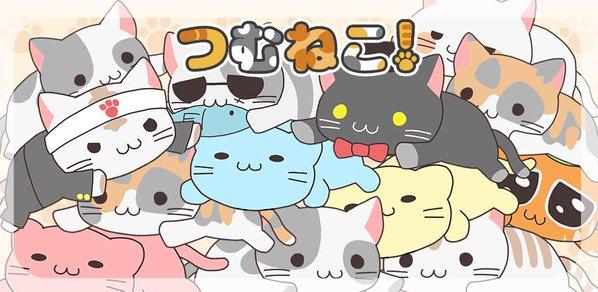 喵星人有彈性地ㄉㄨㄞ起來啦!軟萌App《疊貓咪》挑戰疊疊樂的樂趣 | つむねこ,疊貓咪,手機遊戲,iOS ...