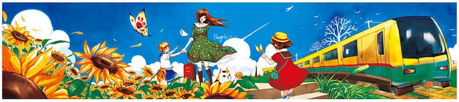 南瓜子的繽紛奇想插畫世界   藝術、插畫、南瓜子、蘇楠   妞書房   妞新聞 niusnews