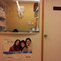 Dentists in Hong Kong - Yelp