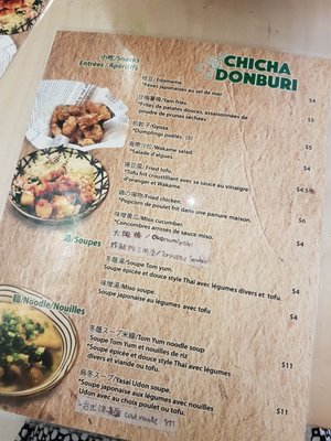 Chicha Donburi Opening Times in Montréal, QC