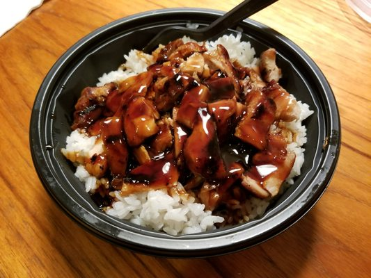 WaBa Grill Opening Times in Tempe, AZ