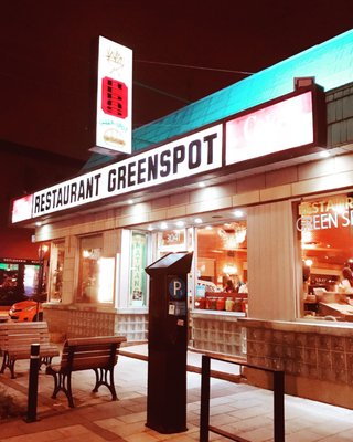 Greenspot Opening Times in Montréal, QC