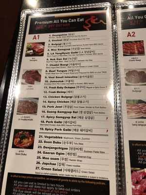 Manna BBQ Opening Times in Peoria, AZ