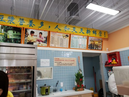 Yan's Soy Foods Opening Times in Markham, ON