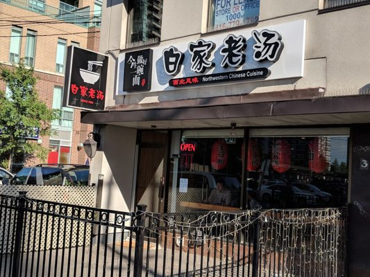 Northwestern Chinese Cuisine Opening Times in Toronto, ON