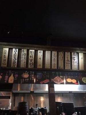 Anzenchitai Izakaya Opening Times in Markham, ON