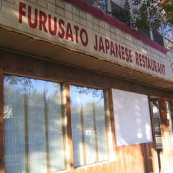 Furusato Japanese Restaurant, Edmonton, AB