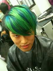 blue green ombre asian male