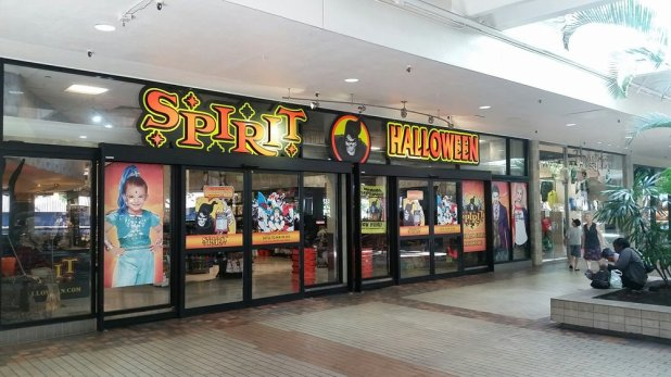 spirit halloween store located on the ground level mauka side