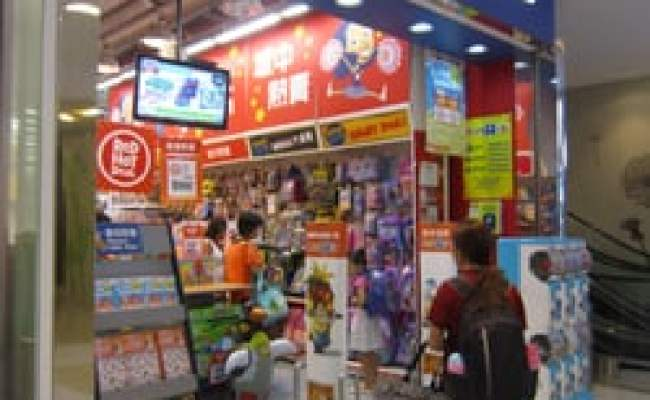 Toys R Us Toy Stores Olympian City 1 Hoi Wang Road