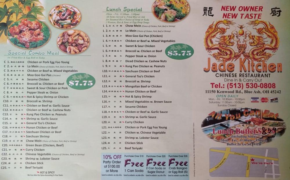 Restaurants Near Me 45242