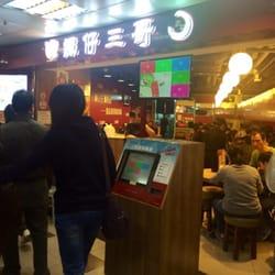譚仔三哥米線 - 香港, 香港