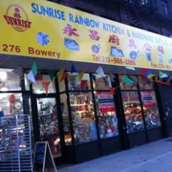 Kitchen Supplies Stores Black Light Fixtures Rainbow Inc 272 Bowery Photo Of New York Ny United States