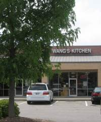 Wangs Kitchen - Chinese Restaurants - 3631 New Bern Ave ...
