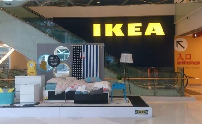 Ikea Furniture Stores 鄉事會路138號 Hong Kong Phone