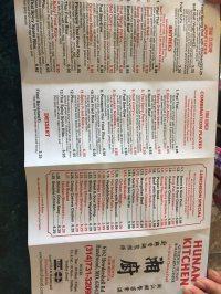Hunan Kitchen - 15 reviews - Chinees - 6162 Howdershell Rd ...