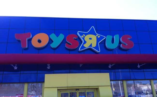 Toys R Us Toy Stores 250 East Rt 4 Paramus Nj