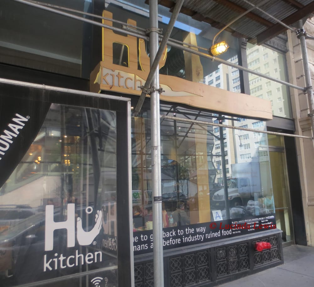 Exterior front of the Hu Kitchen in New York NY 31 May