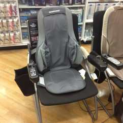 Massage Chair Bed Purple Bungee Demo The While Your Girlfriend Wraps Gifts Yelp 9 Photos For Bath Beyond