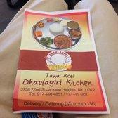 Dhaulagiri Kitchen Photos Himalayan Nepalese