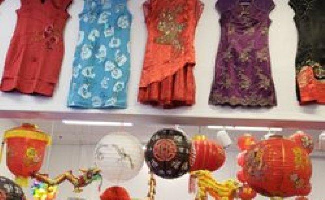 Hong Kong Gifts 16 Photos Gift Shops 66 S Dobson Rd