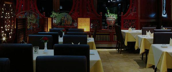 China Garten 16 Reviews Chinese Im Wiesengrund 2 Wegberg