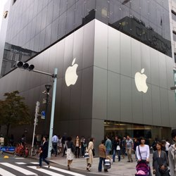 apple store ginza 122
