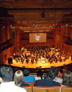 Photo of joseph meyerhoff symphony hall baltimore md united states also check availability photos  rh yelp