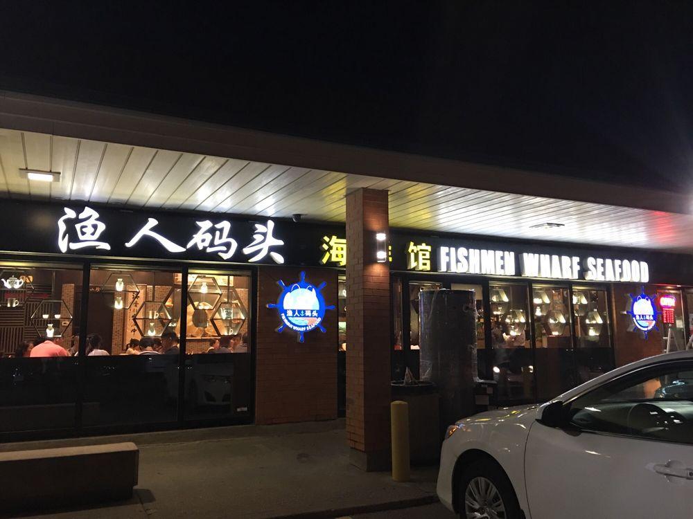 Fishman Wharf Seafood Restaurant